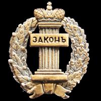 Адвокат Юшков Денис Олегович